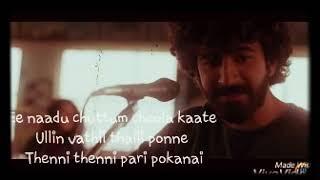 Koode Paranne song|Whatsapp status|lyric