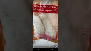 سمك فيليه مقلي من سناب ام مبارك غادة المسلم Youtube