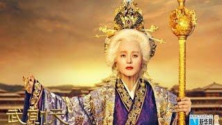 Императрица Китая   71 82 эпизод ФИНАЛ