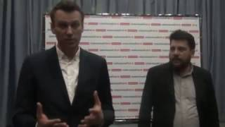 Пресс-конференция Навального в Ярославле