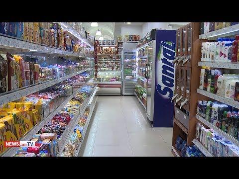 Տեսանյութ.Տնտեսվարողները ծրագրային միջամտությամբ թաքցնում են իրական շրջանառությունը. ՊԵԿ-ը զգուշացնում է
