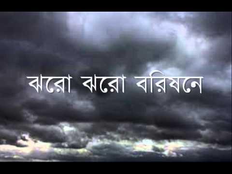 Bahu Yuger Opar Hote by Debabrata Biswas