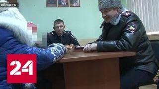 полиция сможет отследить пропавшего человека по мобильному без разрешения суда - Россия 24