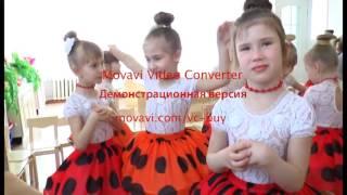 Праздник мам в детском саду
