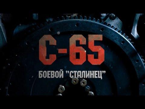 ГП Ивченко-Прогресс