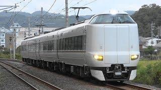 2019/09/17 5086M 特急 はしだて6号 287系(FA06編成)