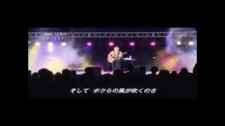 山根万理奈 バンドやらこい(2012夏) 1/2