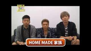 HOME MADE 家族 ○New Single 「キミガイタカラ」7/31発売!! メジャーデ...