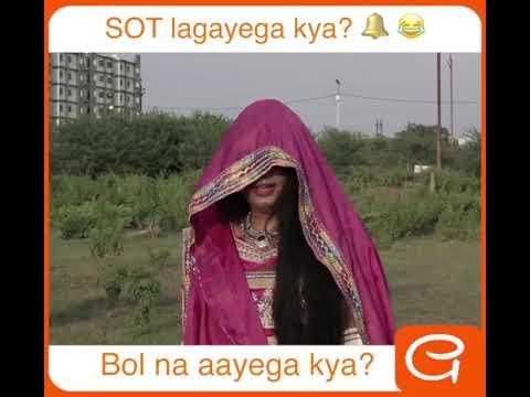 Aunty's reply to OMPRAKASH MISHRA!!SOT LAGAYEGA?