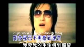Nu Fang De Sheng Ming 怒 放 的 生 命 Wang Feng 汪峰