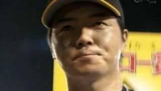 賽後選出林威助與金本知憲為本場賽事英雄,來源:台灣猛虎會.