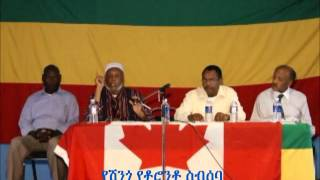 Video Shengo: Hajji Mohamed Seid speaking at Shengo's Toronto Meeting download MP3, 3GP, MP4, WEBM, AVI, FLV November 2017