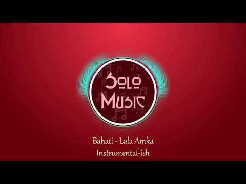 Bahati - Lala Amka (Instrumental-ish)