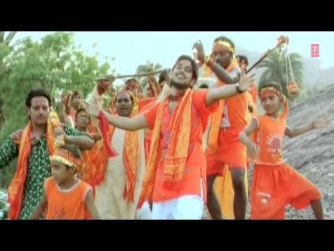 Bol Bam Bol Bam Kanwar Bhajan [Full Song] I Paiya Paiya Chale Bol Bum