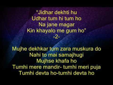 Tumhi mere mandir tumhi meri puja - Khandan - Full Karaoke