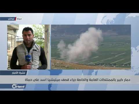 جرح مدني بقصف للميليشيات الطائفية على قرية غرب حماة - سوريا