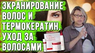 видео 12 техник мелирования на каштановые волосы: достоинства и недостатки
