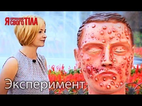 Непоправимые ошибки в борьбе за идеальную кожу!