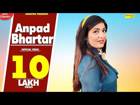 Anpad Bhartar | Sonika Singh | Archit Kumar | Amit Chaudhary | Latest Haryanvi Songs Haryanavi 2018