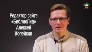 Анонс лекции «Фантастика и реальность: история страны в произведениях советских фантастов»
