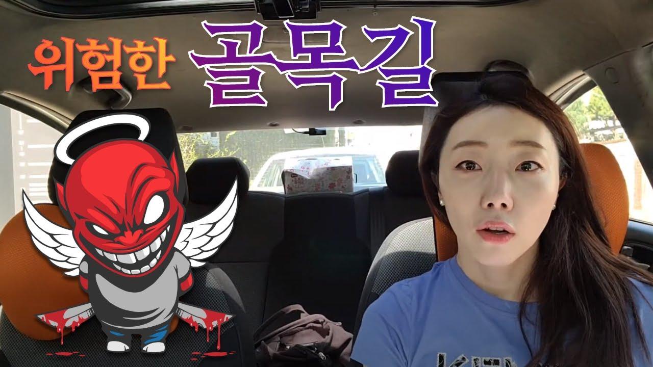 [미남의 라이브 고고씽] ♥  다시 시작합니다 오늘은 어떤분이? / 미남의운전교실