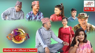 Ulto Sulto, Episode-35, 24-October-2018, By Media Hub Official Channel