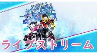 KAMEN RIDER: CLIMAX SCRAMBLE ZI-O ENGLISH STORY MODE 仮面ライダー クライマックススクランブル ジオウ