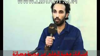 احد ثوار مصراته الليبيين  أغتصب سبع فتيات وبتر صدورهن بعد الإغتصاب مروع جدا 2