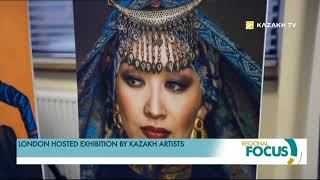 London hosted exhibition by Kazakh artists