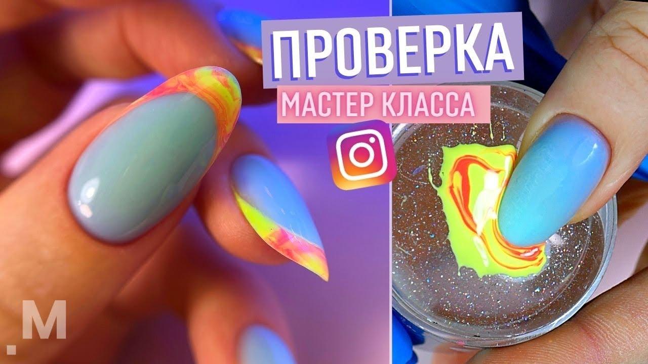 ПРОВЕРКА новой техники: ФРЕНЧ штампом для стемпинга. Маникюр из Instagram. ЦВЕТНОЙ гель и френч 2021