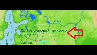 Путь из варяг в греки  или Русь Ольденбургская