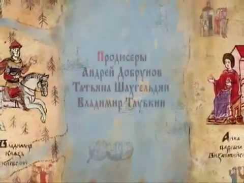 Prince Vladimir [english subs] part 9
