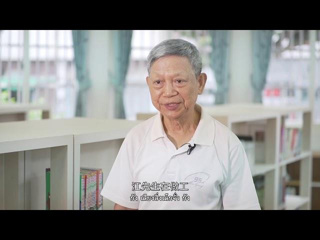 3.林武憲‧愛學網名人講堂(泰國文字幕)