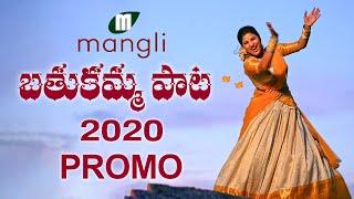 Mangli Bathukamma Song  2020 || Promo || Kasarla Shyam