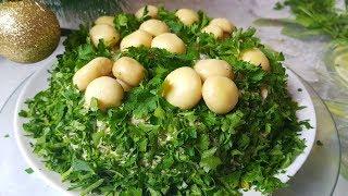 Салат Лесная поляна с черносливом, цыганка готовит. Gipsy cuisine.