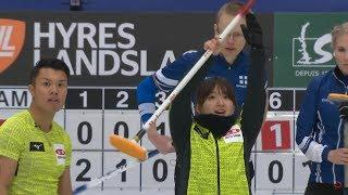 2018 カーリングミックスダブルス世界選手権「日本」対「フィンランド」