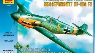 Kit review: Zvezda Messerschmitt Bf 109 F2 in 1/48 scale