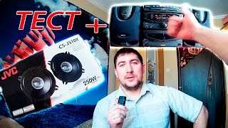 Техника 90-х. Philips FW650C+JVC CS J510X Обзор и Тест!!!