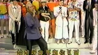 鑚石舞台 - 胡瓜-  船歌