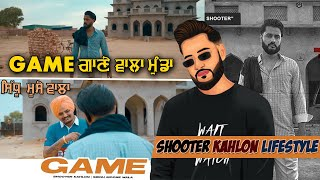 Shooter Kahlon Lifestyle | Sidhu moose Wala | Shooter kahlon Biography | Game Gaane Wala Munda 🔥