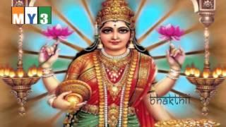Dhana Lakshmi stotra - Goddess Lakshmi Songs - Ashtalakshmi Stotram