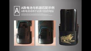 Ремонт аккумулятора от СУПЕР шуруповерта - LongYun.