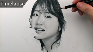 Drawing Park Boyoung (Korean a…