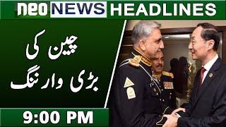 Neo News Headlines | 9:00 PM | 16 October 2018
