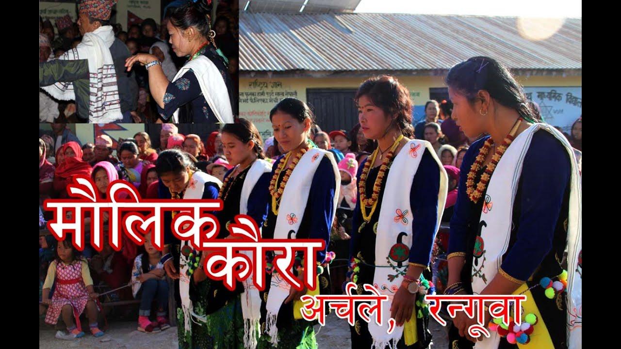 Download Kaura कौरा नाच