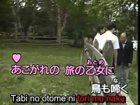 Aoi sanmyaku 青い山脈  Fujiyama Ichirō 藤山 一郎  karaoke