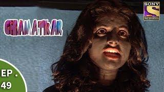 Chamatkar - Episode 49 - Prem Joins A Mental Asylum
