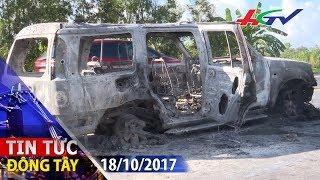 Rúng động lời khai chủ mưu vụ án đốt xe, giết người tại Hậu Giang | TIN TỨC ĐÔNG TÂY - 18/10/2017
