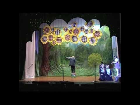 2008 сказка Волшебник изумрудного города Дворец культуры химиков