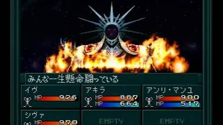 PS 真・女神転生if アキラルートEND
